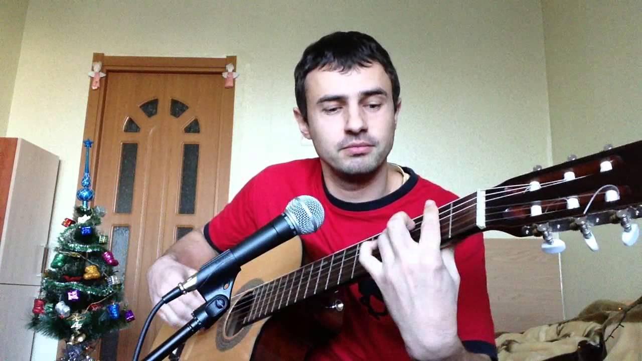 Веселая мелодия на гитаре скачать