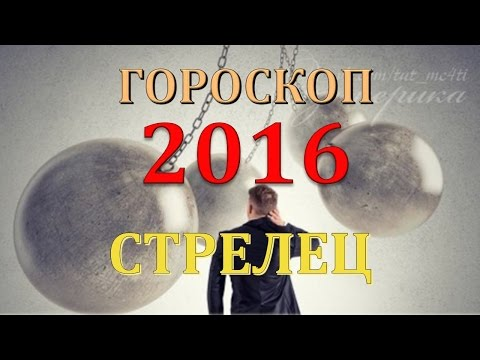 Год Обезьяны 2016: китайский гороскоп на 2016 год Обезьяны.