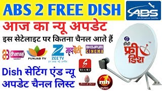 Good news | ABS 2 75°E dish setting and new channel list ||Dish Tech