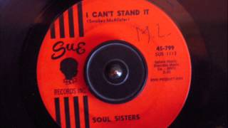 SOUL SISTERS  - I CAN