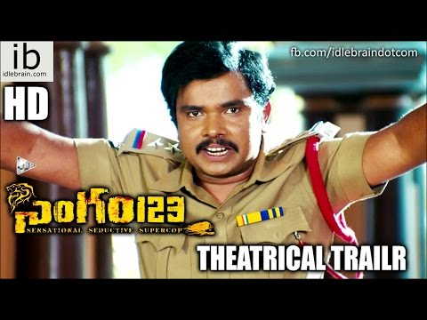 Singham 123 Theatrical Trailer