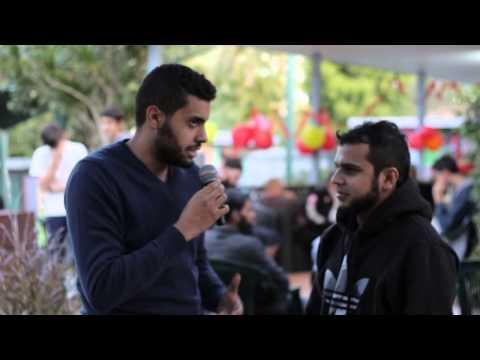 New Muslim Care - Brisbane || Iftar 1436/2015