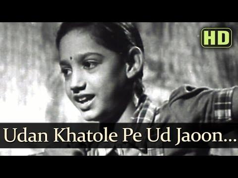 Udan Khatole Pe Ud (HD) - Anmol Ghadi Songs - Surendra - Noor Jehan - Shamshad Begum