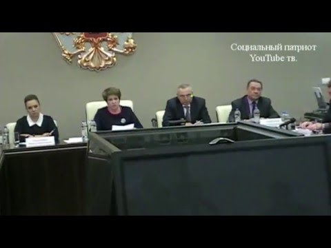 Краснодарский краевой суд.