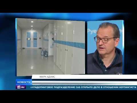 """СМИ: Допинг-проба """"Б"""" керлингиста Крушельницкого дала положительный результат на мельдоний"""