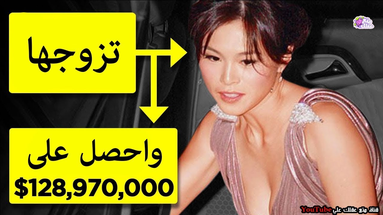 تزوج هذه الفتاة واحصل على 128 مليون دولار فى الحال - حقيقة وليست اخبار كاذبة !!