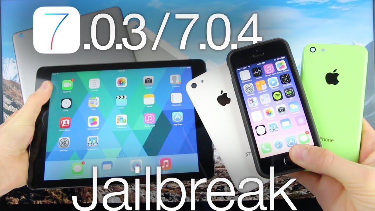 Jailbreak ipad 2 инструкция