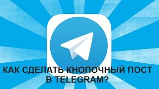 Как ЗАРАБОТАТЬ И СДЕЛАТЬ БИЗНЕС в Telegram. Александр Федяев