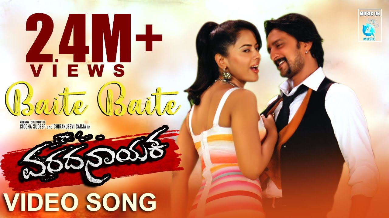Bachchan telugu movie video songs jukebox sudeep, jagapati.