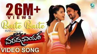 Varadanayaka Kannada Movie   Baite Baite   Full Song HD   Sudeep, Sameera Reddy