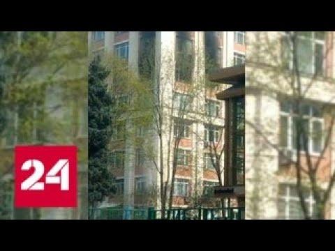 В Москве загорелся университет имени Губкина - Россия 24