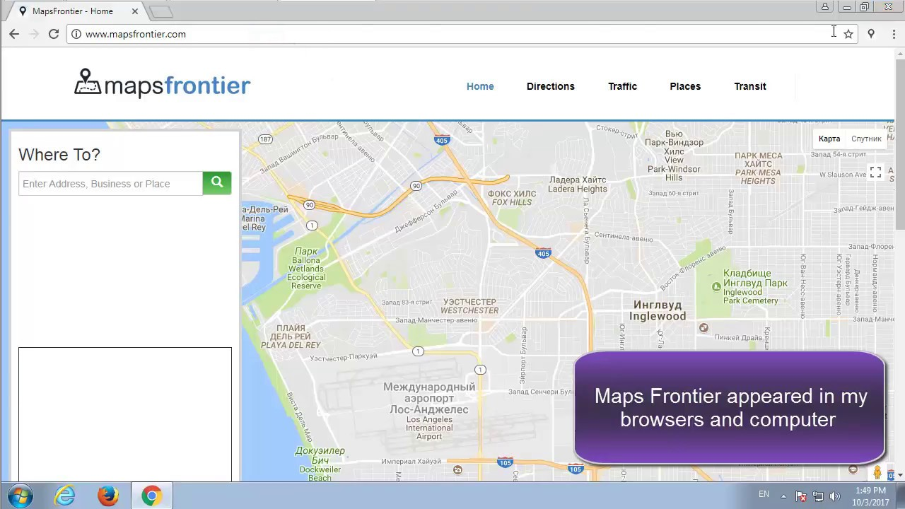 How to remove Maps Frontier Frontier Map on boundary map, freedom map, allegiant map, old west map, mercer map, supreme map, ata map, sun country map, empire map, at&t map, lakota map, pathfinder map, pierce map, dateline map, union map, dickinson map, air canada map, erie map, asiana map, quest map,