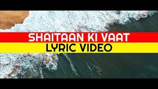 Shaitaan ki vaat | Joshua Generation | Lyric Video | Hindi Christian Music