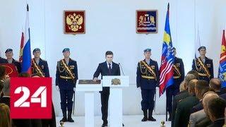 Смотреть видео Избранный губернатор Ивановской области намерен развивать новые отрасли в экономике - Россия 24 онлайн