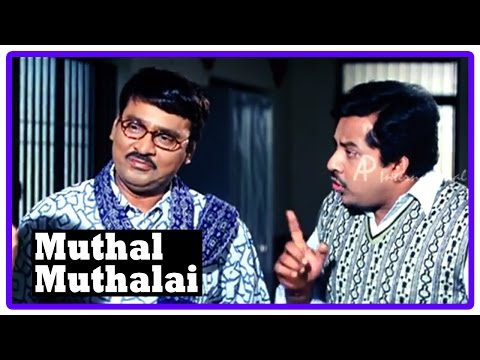 Muthal Muthalai Tamil Movie | Scenes | Bhagyaraj Come To Inquire About Mageswaran | Madan Bob