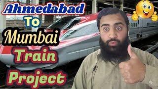 Pakistan React on Ahmedabad - Mumbai High Speed Bullet Train Project | AS Reactions