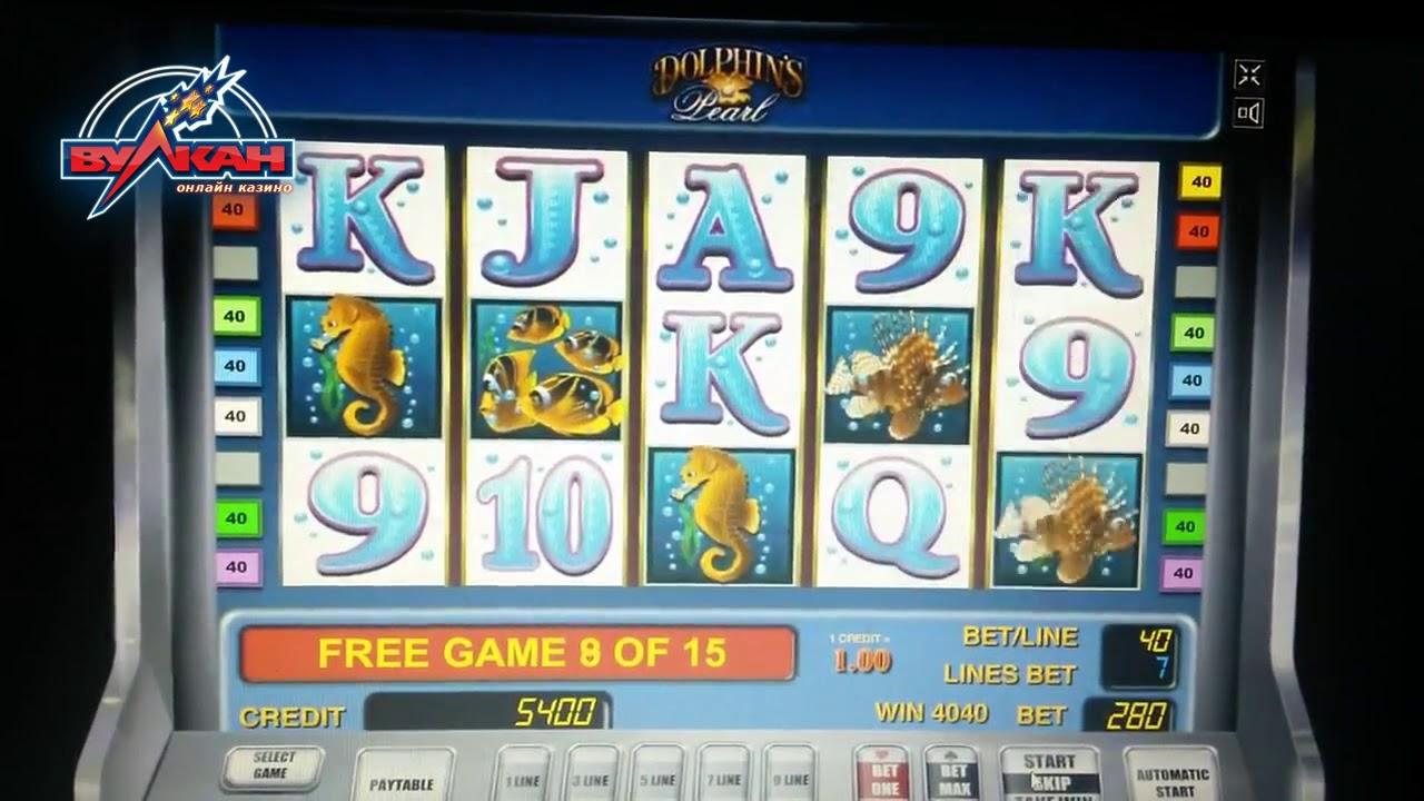 Игровые автоматы жемчужина играть виртуально в игровые автоматы бесплатно