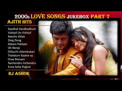 2000s Tamil Evergreen Love Songs|  Thala Hits | Melodies Digital High Quality Audio | JUKEBOX Part 7
