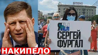 Кому помешал Фургал? Дмитрий Потапенко и Майкл Наки