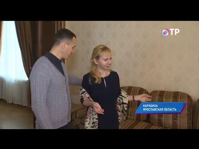 Карабиха Ярославский район