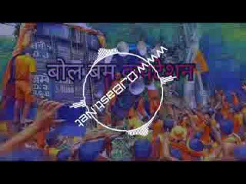 Dj vishal Jaunpur hi fi Ghanta mix bol bam competition mix 2018