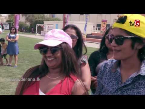 Dubai Awrudu 2017 | සංහිඳ බක්මහ අසිරිය 2017
