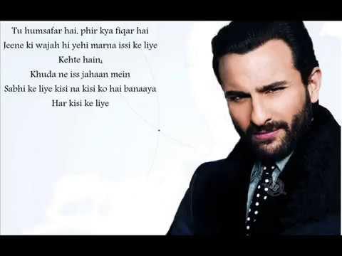 Raabta (kehte Hain Khuda Ne) Agent Vinod Full Song With Lyrics.