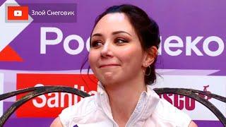 ГОСПОЖА ТУКТАМЫШЕВА Короткая Программа Гран При России 2020 Rostelecom Cup