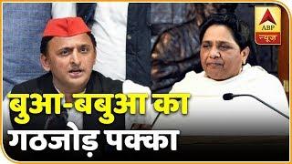 Mayawati,