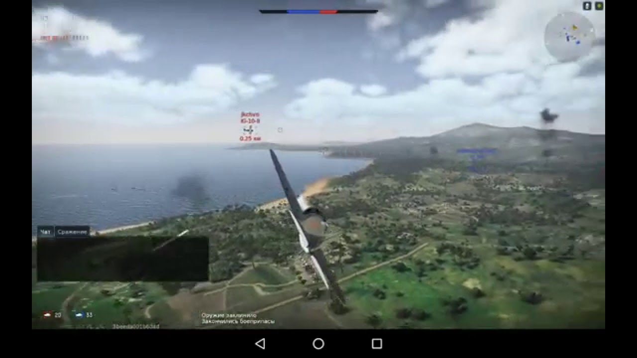 war thunder on nvidia shield