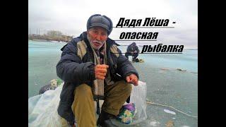 Дядя Лёша опасная рыбалка г Темиртау Самаркандское водохранилище