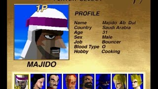 Virtua Fighter 1 [Arcade] - play as Majido (UNUSED character)