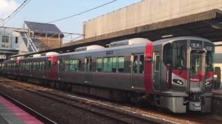 【JR】227系0番台A31 廿日市発車