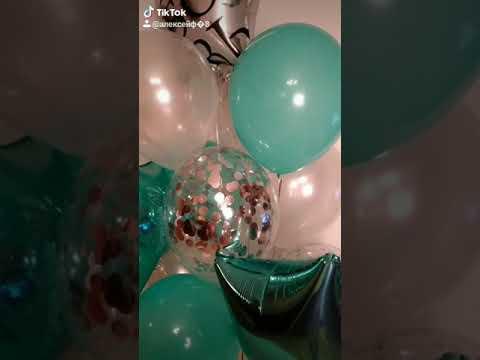 Композиция  Годовщина отношений. Воздушные шары с гелием!