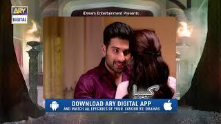 Kaisa Hai Naseeban Episode 13   Teaser   - ARY Digital Drama
