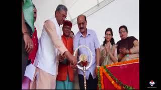 राज्य स्तरीय गोष्ठी एवं फार्म मशीनरी बैंक मेले का शुभारंभ करते हुए मुख्यमंत्री