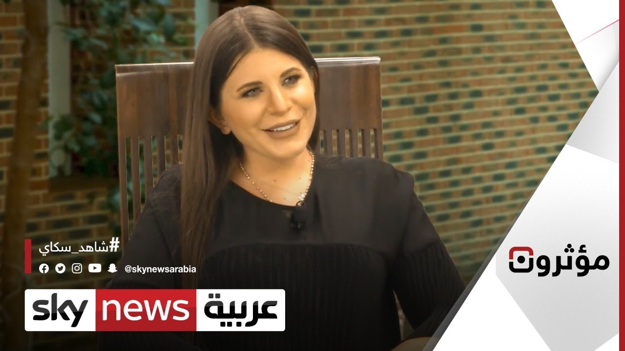 لبنانية تنشىء حسابا يكشف التشابه بين اللغتين العربية والإسبانية | #مؤثرون  - نشر قبل 6 ساعة