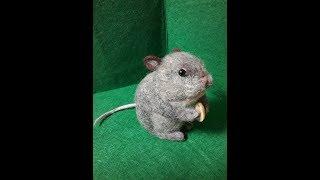 Валяем мышку(техника сухого валяния, мастер класс)