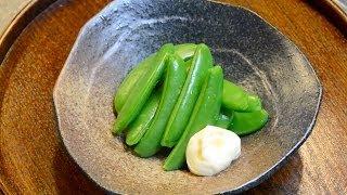 スナップエンドウのゆで方  How to eat snap garden peas