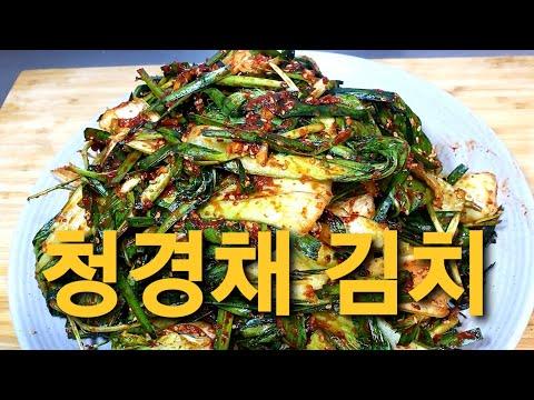 청경채 김치& 영양많고&상큼해~~