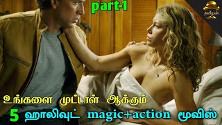 Action with magic Hollywood movies | Tamil | sleeper cell |