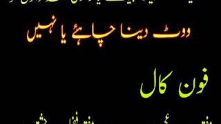 vuclip Mufti Fazal Ahmad Chishti