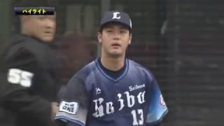 2019年4月14日 埼玉西武対オリックス 試合ダイジェスト