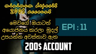 online jobs/ sl jos forex /online jobs in sri lanka MINIMUM DEPOSIT 200$ ACCOUNT EPI 11