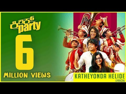 Katheyonda Helide - Lyric Video | Kirik Party | Rakshit Shetty | Varun | B. Ajaneesh Loknath