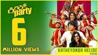 Download Hindi Video Songs - Katheyonda Helide - Lyric Video | Kirik Party | Rakshit Shetty | Varun | B. Ajaneesh Loknath