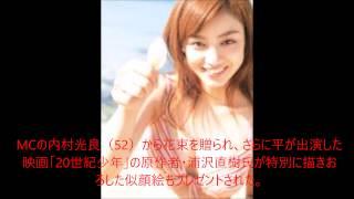 サッカー日本代表DF長友佑都(30)=インテル=と結婚した女優でタレン...