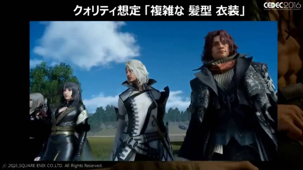 Download Final Fantasy XV Graphics and Technology: Character Models (CEDEC 2016)