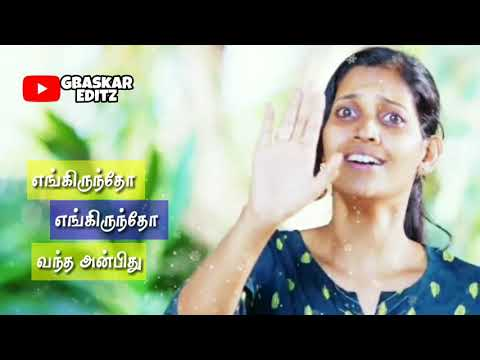 Tamil WhatsApp status lyrics || Brother sister sentiment song || GBaskar editz