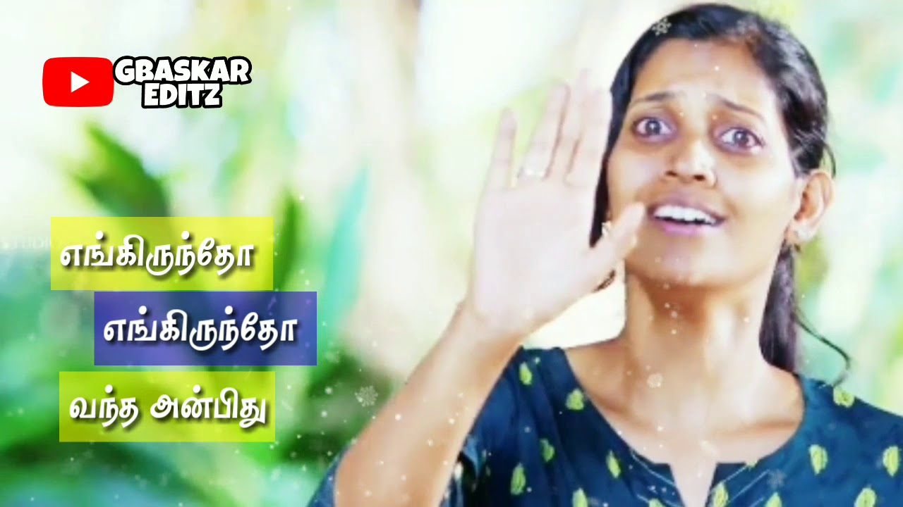 Tamil Whatsapp Status Lyrics Brother Sister Sentiment Song